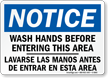 Bilingual Wash Hands Before Entering Notice Sign