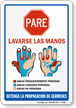 Spanish Hand Washing Sign