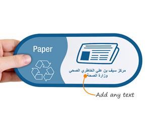 Custom recycle paper label