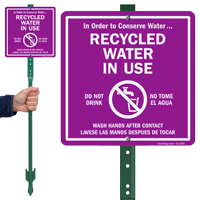 Recycled Water In Use Do Not Drink LawnBoss Sign